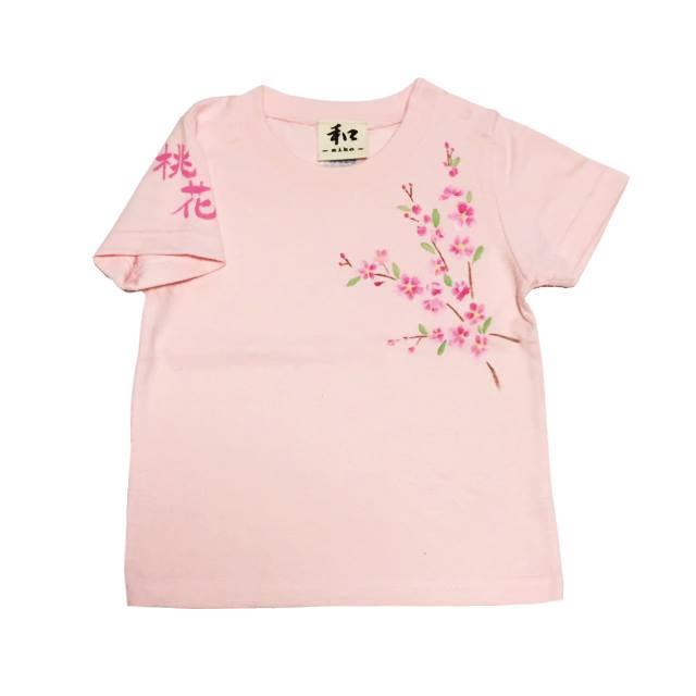 手描きTシャツのniko(ニコ) 出産お祝い 桃の花ベビーTシャツ ピンク