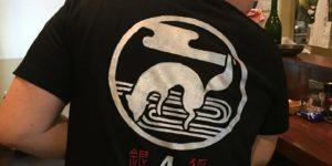手描きTシャツのniko(ニコ) スタッフTシャツ オリジナルTシャツのオーダー 御影 立ち飲み処 銀狐