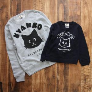 手描きTシャツのniko(ニコ) ニャンコ柄アメカジ風クルーネックスウェット