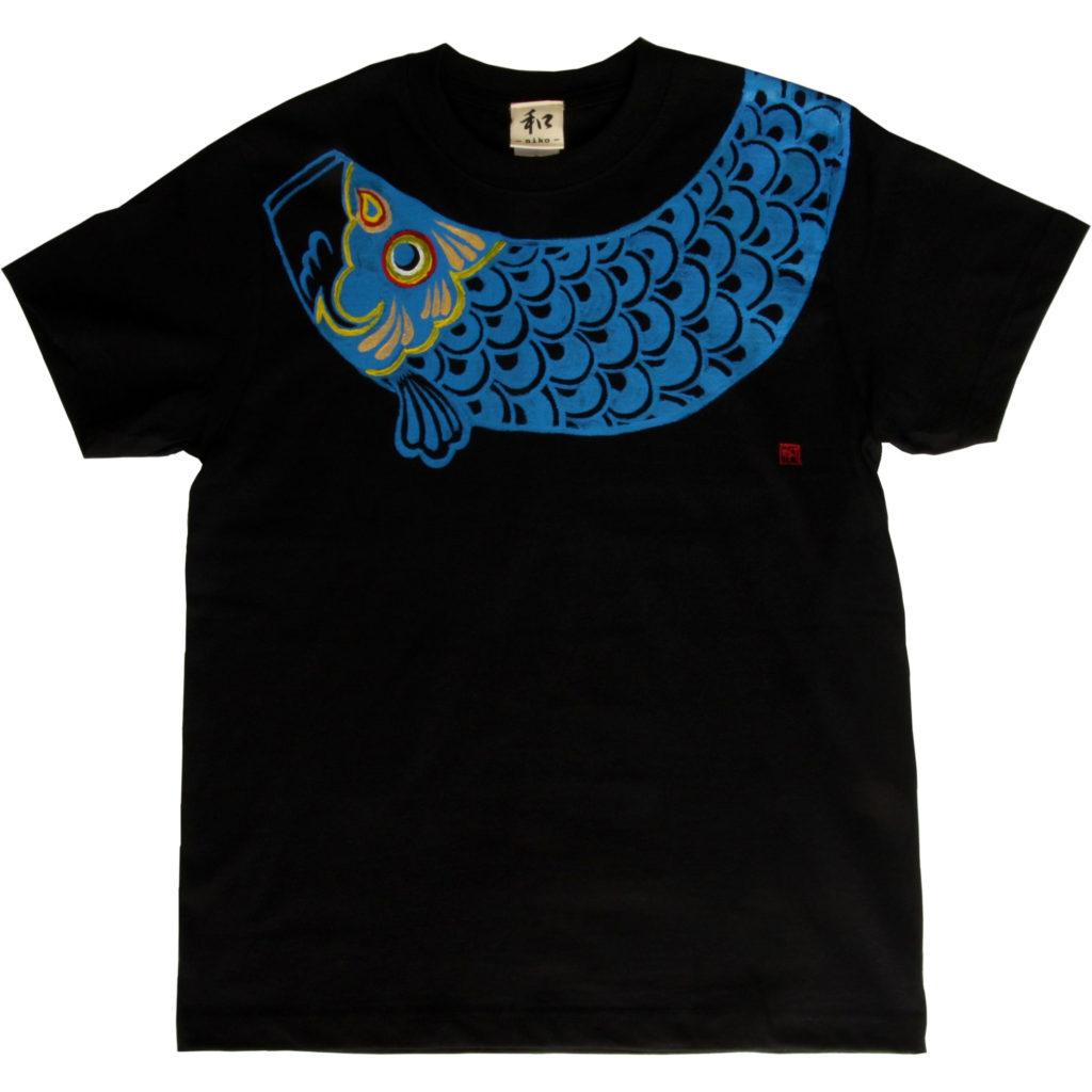 手描きTシャツのniko(ニコ) 鯉のぼり柄Tシャツ メンズサイズ ブラック ブルー