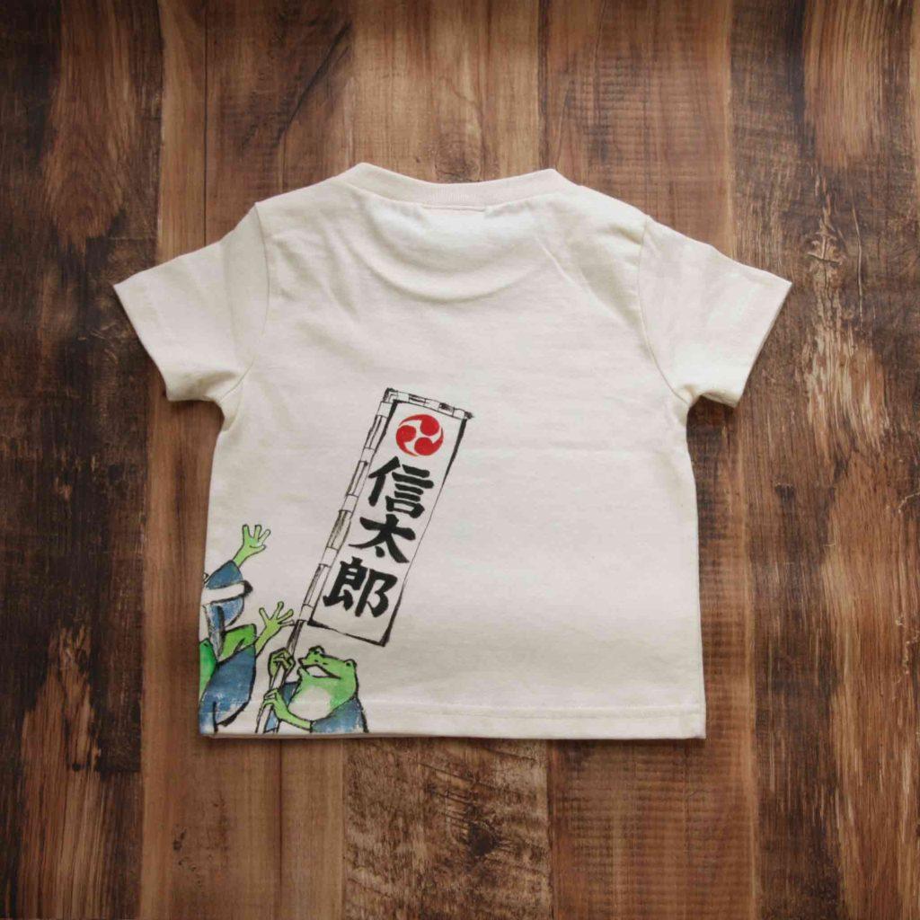 お神輿 お祭り 手描き 出産お祝いTシャツ