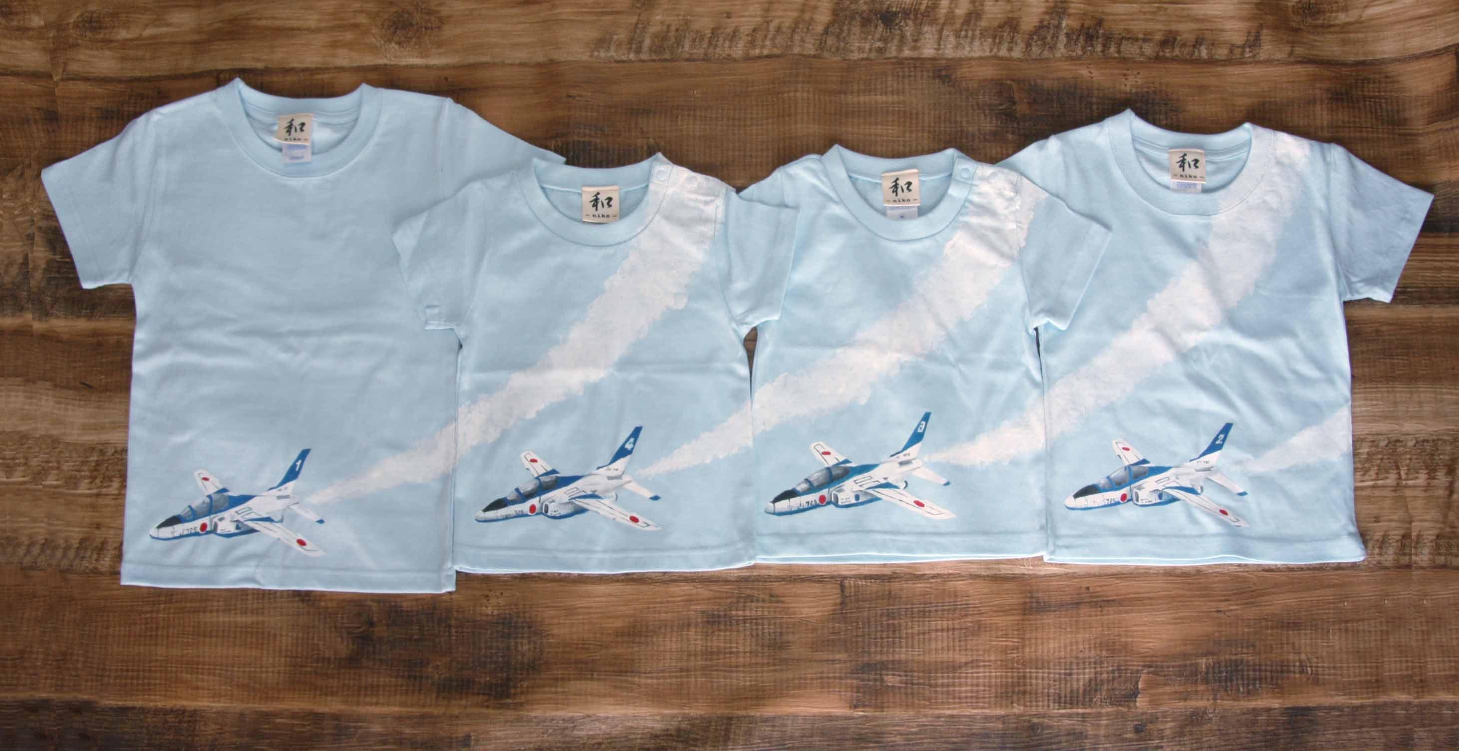 ブルーインパルスのTシャツオーダー、繋がる兄弟お揃いTシャツ