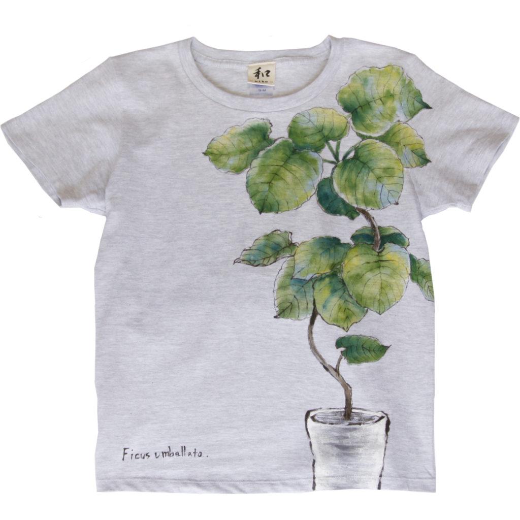観葉植物 フィカス・ウンベラータ 手描きTシャツを追加しました