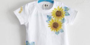 出産祝い、ひまわり柄の名入れTシャツ