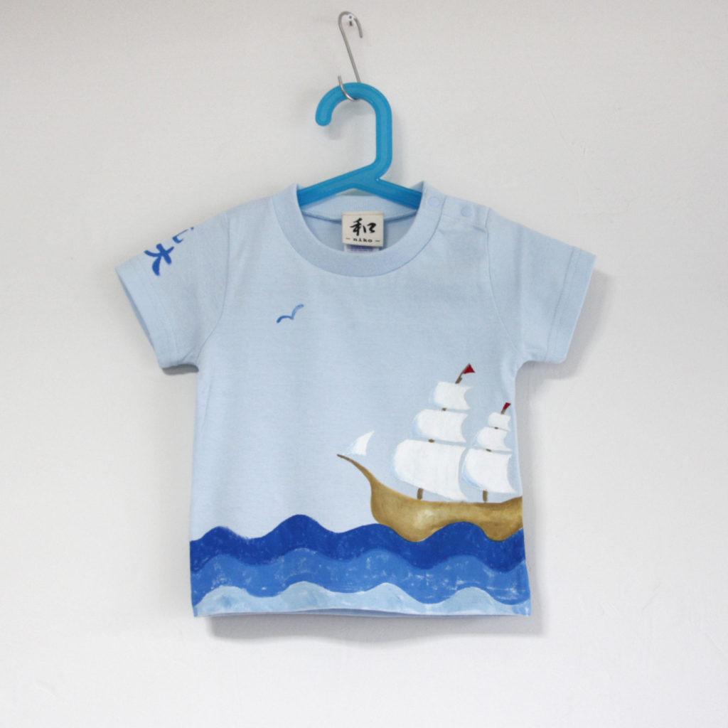 海と帆船の名入れベビーTシャツオーダー。