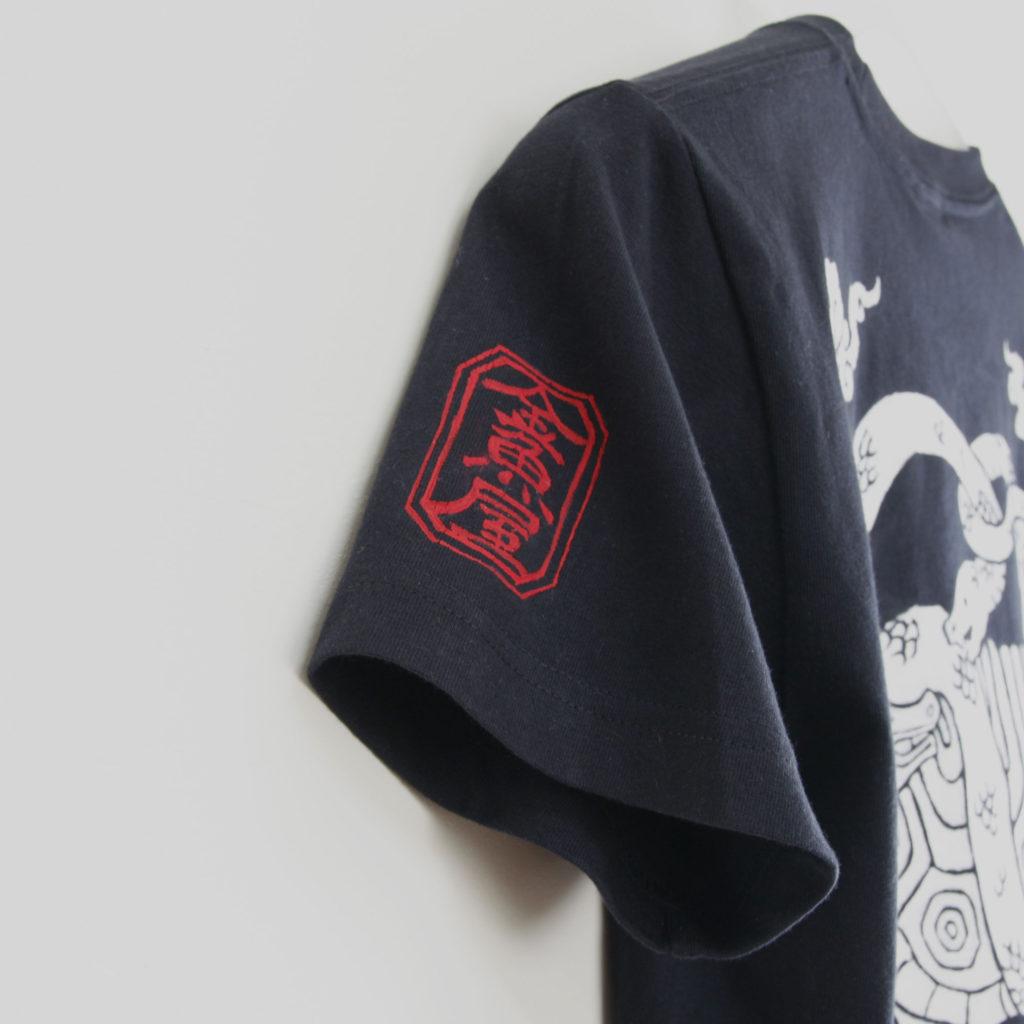 玄武柄手描きTシャツオーダー。