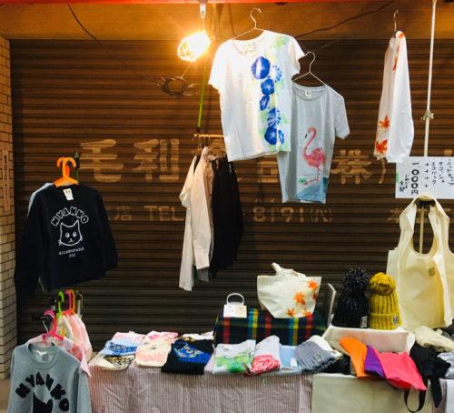 大日六商店街 神戸,春日野道イベント出店終わりました。